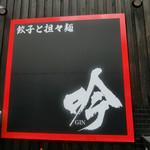 74166995 - 前田