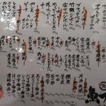 海鮮居酒屋 魚アツ -
