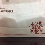 74168660 - ケーキの袋