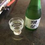 本家 山賊鍋 - 獺祭純米大吟醸磨き三割九分