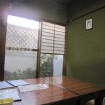 田舎家 - 個室