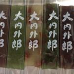 田原屋 - 料理写真:生外郎