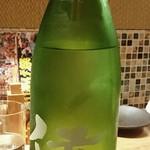 日本酒と肴 あらばしり - 一本義  伝心