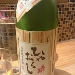 日本酒と肴 あらばしり - あら玉