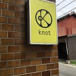 Knot - 外観