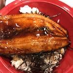 すき家 - さんま蒲焼き丼