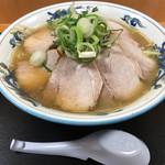 らーめんや天金 - 正油野菜チャーシュー