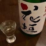 大阪焼トンセンター - 花垣 純米60 ひやおろし