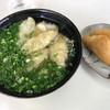 うどんの天水 - 料理写真:ごぼう天うどん=440円 いなり=180円