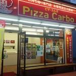 ピザ カルボ -