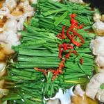 味噌精肉店 - もつ鍋