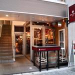 イタリア肉酒場QUINCI - 伏見駅徒歩1分「波へい」の隣です