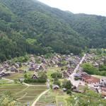 今藤商店 - 白川郷展望台からの風景