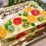 八鶴亭 - ショートケーキ@ウェルカムメッセージが嬉しい。味はコストコチック