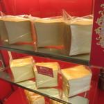シロヤベーカリー - 食パン 1山5枚 130円
