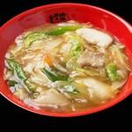 酢豚のマサムネ - 中華丼