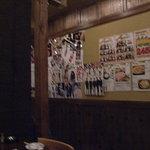 韓の食楽 - 店内