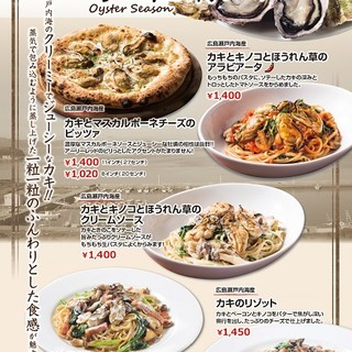 ☆★☆牡蠣フェア開催中☆★☆10月~3月限定開催!!