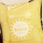 コロット 新宿京王モールアネックス店 -