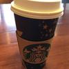スターバックス コーヒー - ドリンク写真:ホットコーヒー