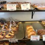 ベル - メニュー(コーヒーブレッド クリーム入・栗の菓子パンなど)