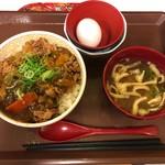 すき家 - カレー南蛮牛丼 490円+たまごセット 100円(税込)