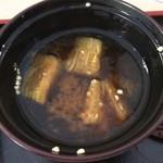 がんこ寿司 - 茄子の味噌汁