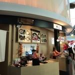 がんこ寿司 - 店舗商品カウンター