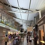 がんこ寿司 - 関西国際空港第1ターミナルビル3階 KIX  AIRSIDE AVENUE 内にあります