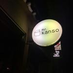mr.KANSO -