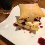 グルメカフェ六甲 - ベリーベリーパイ+アイスコーヒー  ¥1026