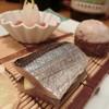 季節料理 なみき - 料理写真:先付けの秋刀魚燻製