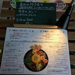 74200269 - 店頭メニュー