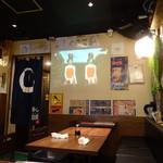 恵比寿和顔 - MPVとホイスポスター