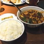 陳麻婆豆腐 - 陳麻婆豆腐セット