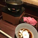 研覃 ほりべ - 牛のすき焼き風