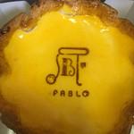 焼きたてチーズタルト専門店PABLO - パブロ☆★★☆チーズタルト 周りのパイ生地と一緒がやはり美味しい
