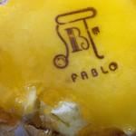 焼きたてチーズタルト専門店PABLO - パブロ☆★★☆チーズタルト 前の ミディアム表記ヴァージョン