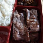 杜の都 太助 - 牛たん焼弁当(3枚)