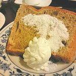 ドミンゴスさんのコーヒー - シナモンのシフォンケーキ