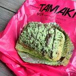 モグモグベーカリー - 緑茶デニッシュ 157円
