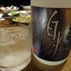 汁べえ - ドリンク写真: