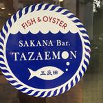 五反田 魚バル TAZAEMON -