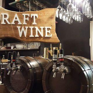 現地の風味、味わいそのまま楽しめる樽生ワイン・スパークリング