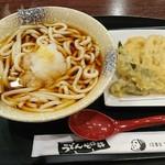 お多福 - 加賀野菜の天ぷらうどん