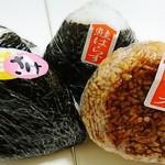 おにぎり屋 丸豊 - 鮭(辛口)     ¥186、鮭ハラス     ¥229、  焼チーズ     ¥251