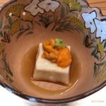 柚木元 - 雲丹の香り良し