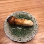 柚木元 - 松茸のお漬け物 これ好きです