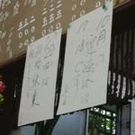 74220272 - 臨休情報