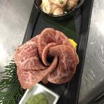 焼肉 源 - レディースランチ